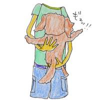 犬の抱き方
