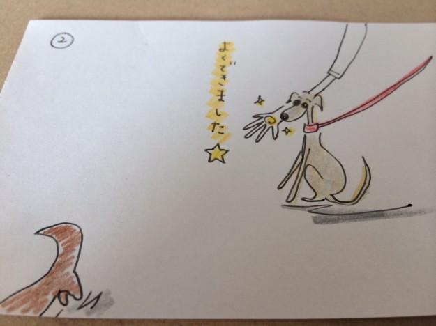 しつけ 吠える癖・鳴き声別2【犬の育て方 vol.26】