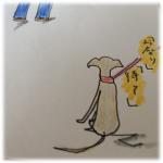 しつけ|吠える癖の対処法・鳴き声別【犬の育て方 vol.25】