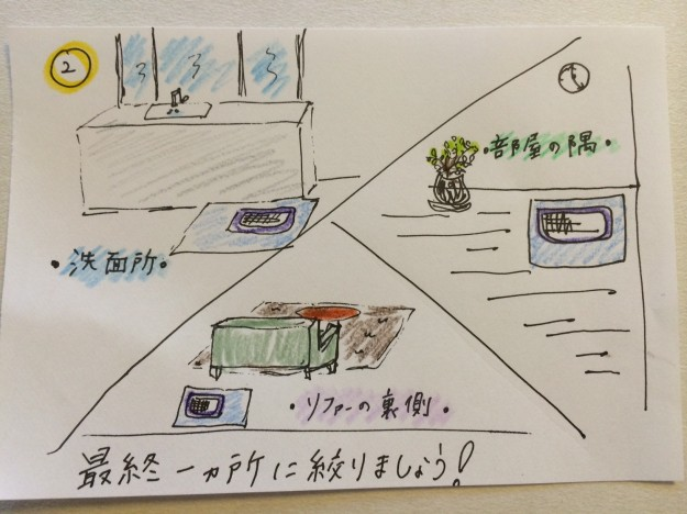 しつけ トイレ・パターン2【犬の育て方 vol.16】