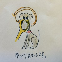 しつけ|マズルコントロール【犬の育て方 vol.30】
