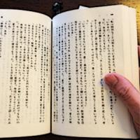 2014年4月に読んだん本