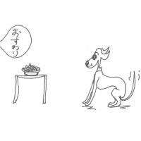 4コマ漫画「ごはんの時間」