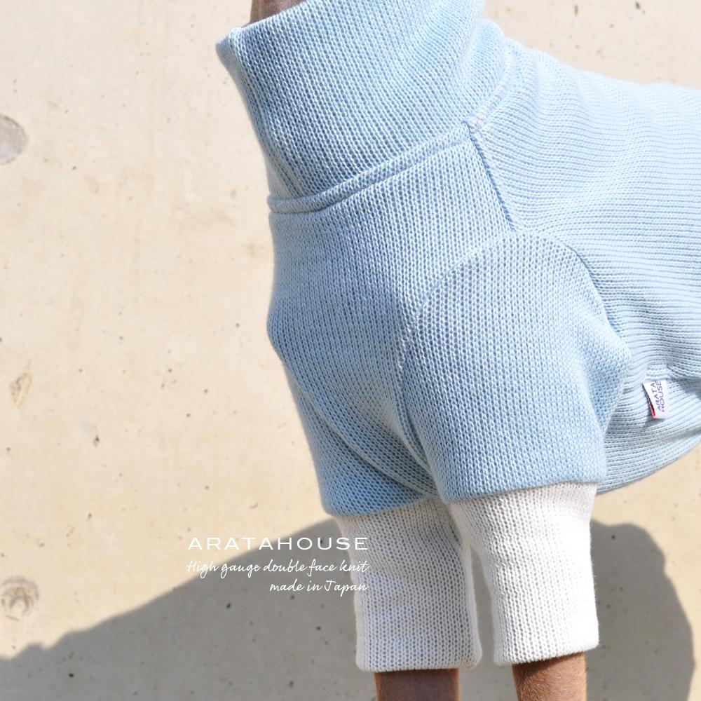 犬服 日本製コットンハイゲージダブルフェイスニット(二重織りニット) 選べる4タイプ×2カラー(ホワイト/スカイブルー)