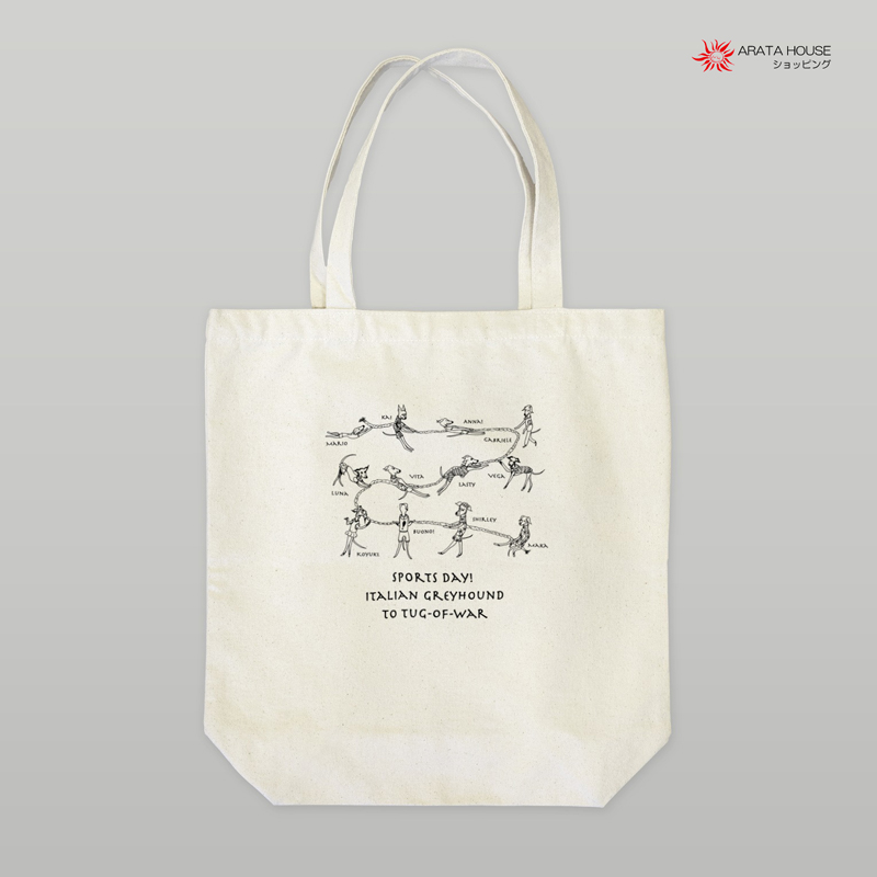 「運動会!綱引きするItalian Greyhound」をテーマにオリジナルデザインの「Tシャツ」と「トートバッグ」を作ってみた!