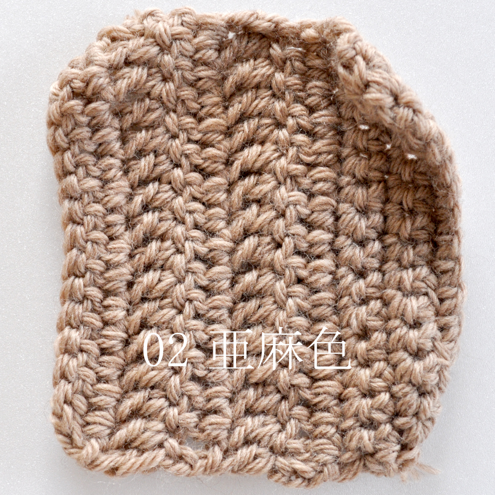 選べる毛糸の色「イタグレポンチョ」