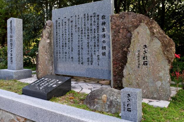「淡路島パワースポット」国生み神話の伊弉諾神宮で感じる神聖な風04