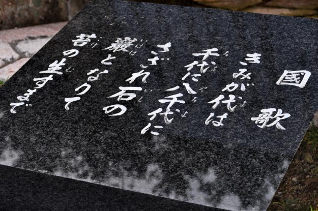 「淡路島パワースポット」国生み神話の伊弉諾神宮で感じる神聖な風05