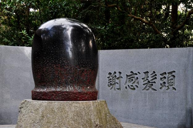 「淡路島パワースポット」国生み神話の伊弉諾神宮で感じる神聖な風09