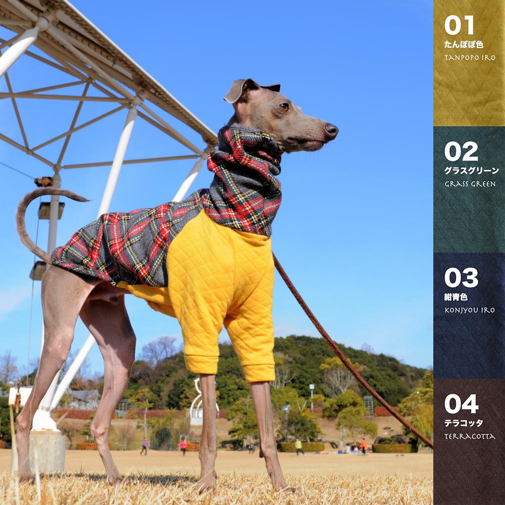 「2015年新作」イタグレ・ウィペット服|ふわっとタータンチェック|選べる4カラー&8サイズ