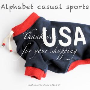 「犬服」アルファベットカジュアルスポーツのロンパースも製作開始しました!