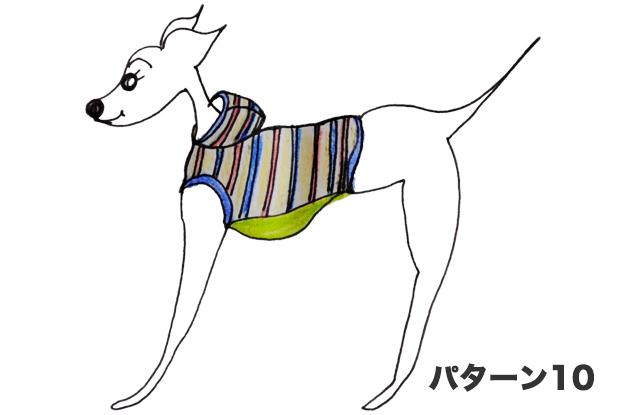 「犬服」杢天竺ボーダーニットが選べる3タイプ×3カラーにリニューアルしました