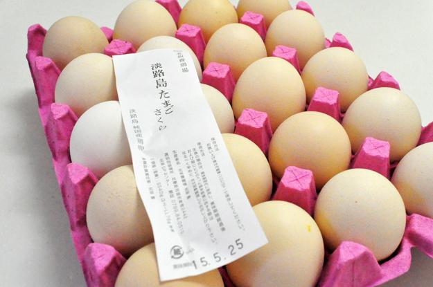 自動販売機で卵を買うのを失敗・・・そしたら自宅に卵が届いた!「淡路島たまご」