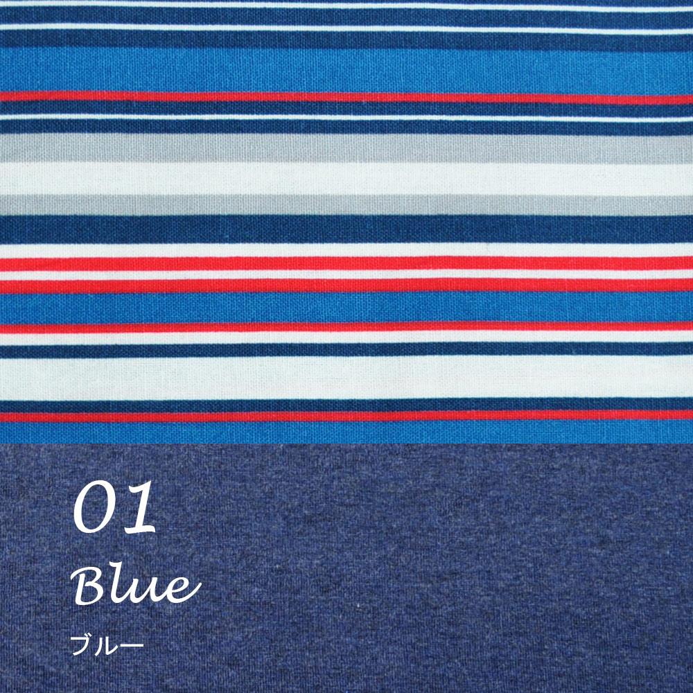 犬服|カラフルストライプ「ドレスコードカスタマイズも可能」|選べる2タイプ×3カラー(ブルー/イエロー/レッド)