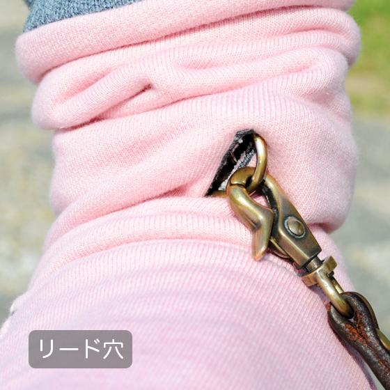 犬服デザイン説明書「カラー|服タイプ|袖デザイン|ネックデザイン|裏地|リード穴」