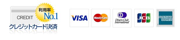 クレジットカード決済「分割・リボルビング」開始のお知らせ
