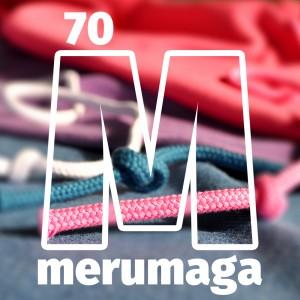 【ARATA HOUSEメルマガ Vol.70】ARATA HOUSEな夫婦、春を感じる新作を考える。|2015/12/14発行