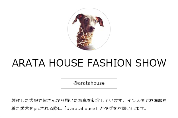 ARATA HOUSE by Instagram ARATA HOUSE FASHION SHOW