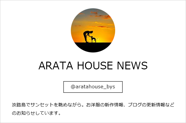 ARATA HOUSE by Instagram ARATA HOUSE NEWS