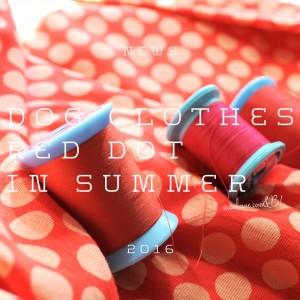 新作の犬服を考える時間、キレイな赤色のドット生地をどんなデザインにしよう!