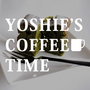 私はチョコレートが好きです♡-YOSHIE'S-COFFEE-TIME