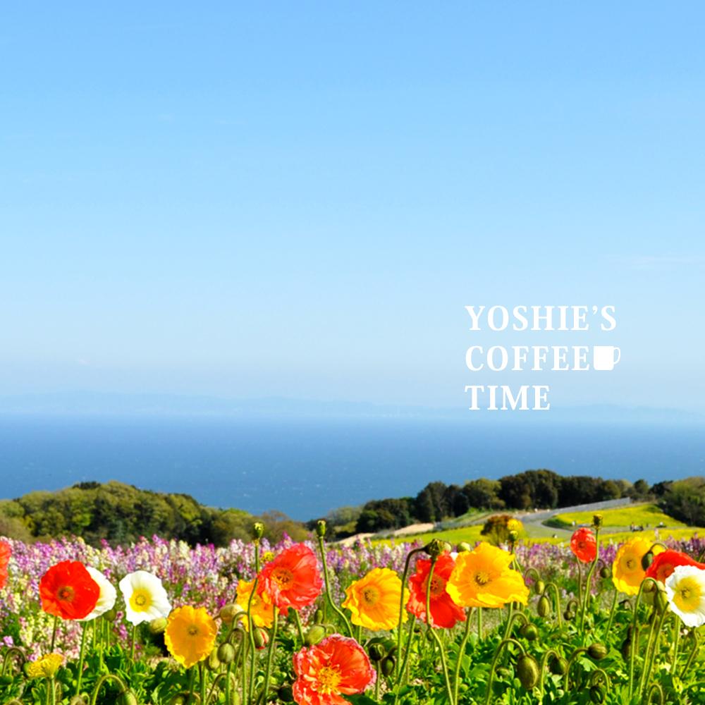YOSHIE'S-COFFEE-TIME-おなかピーポー