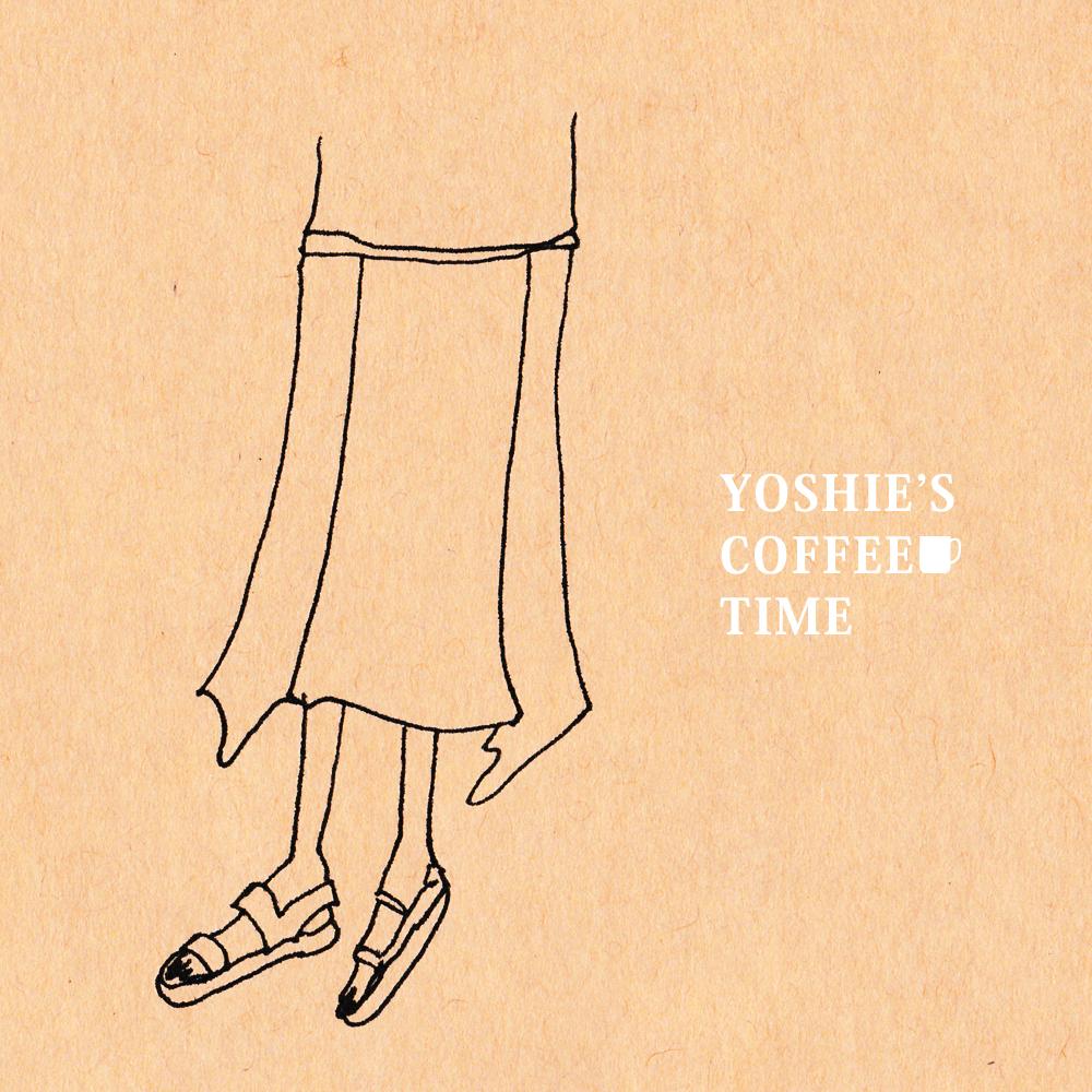 ペアルック♪スカートを作ろう2|イタグレ落書き