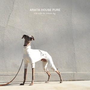 私と最愛の犬の暮らしの中にある服|ARATA HOUSE PURE