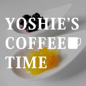 お母さんの作った「美肌にいい桑の実ジャム」は好みでした-YOSHIE'S-COFFEE-TIME
