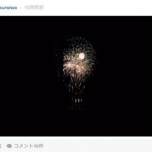 「2016.私の夏の想い出」淡路島の静かな花火大会「インスタ動画」