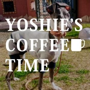 素直な気持ち。-YOSHIE'S COFFEE TIME