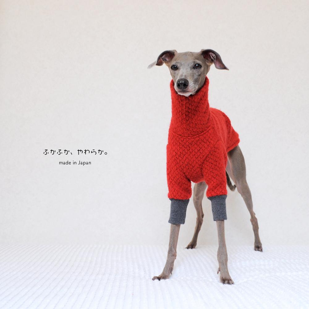 犬服 ふかふか、やわらか。 ウール混ニット 選べる4タイプ×2カラー(赤/青)
