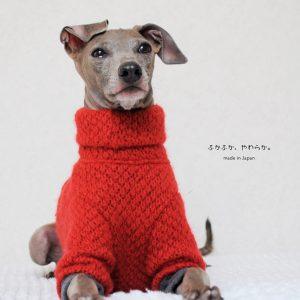 犬服|ふかふか、やわらか。|ウール混ニット|選べる4タイプ×2カラー(赤/青)