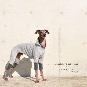 犬服|トレーナーbaby × なないろのいと。|選べる4タイプ